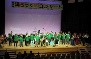 「世界に一つだけの花」を演奏する障害者就労支援施設「このめの里」利用者と、嬉野弦楽アンサンブル、You―音オールスターズ=嬉野市社会文化会館リバティ