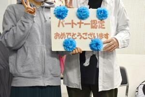 長野県松本市で「パートナーシップ宣誓制度」を活用し、記者会見に臨むカップル=23日午前