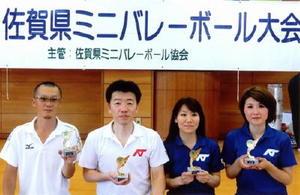 ミニバレーボール 第125回県ミニバレーボール大会 混成の部優勝のアバンティナチュラルの選手たち