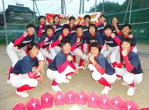 九州大会での活躍を期す東部中女子ソフトボール部員