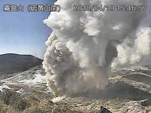 気象庁のカメラが撮影した、噴煙を上げる霧島連山・硫黄山=19日午後3時46分
