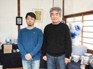 福岡市で父子展を開いている浦郷好文さん(右)と壮さん=武雄市武内町の壮明窯