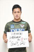 18日、FC東京戦 来場者に記念ユニホーム