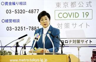 東京、1日で最多68人感染確認