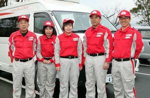 救護を担当している日赤佐賀支部のメンバー=基山町役場