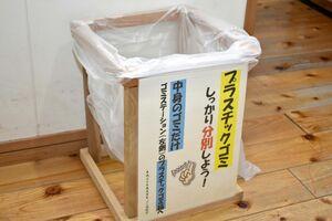 諸富家具の廃材を再利用した諸富中の分別ごみ箱