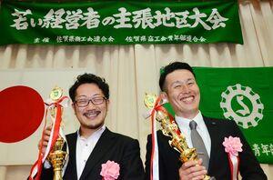 優秀賞を受賞した西田幸司さん(右)と福田蔵人さん=江北町役場公民館