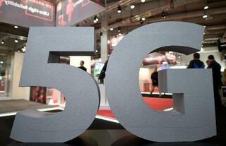 政府、5G整備促進で減税へ