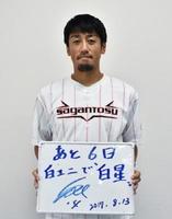 MFの高橋義希選手