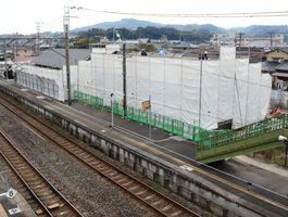 改修が進むJR肥前浜駅=鹿島市浜町