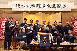「頑張っている人を応援したい」。その思いで地域おこしの日本酒を造ったプロジェクトメンバー=多久市の温泉保養宿泊施設タクア