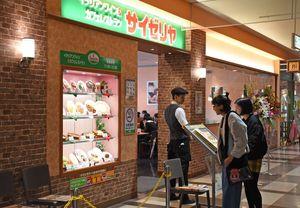 県内2店舗目となるサイゼリヤフレスポ鳥栖店