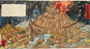 「岩代国磐梯山噴火之図」(1888年、佐野常民記念館蔵)