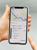 グーグルマップの画面にバス路線が表示される