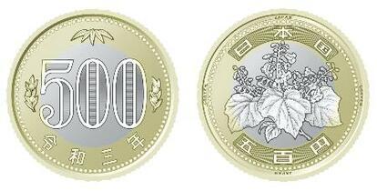 500円硬貨、偽造防止で2色に