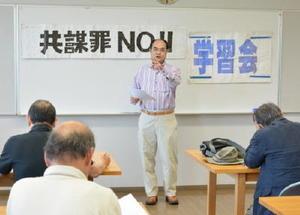 組織犯罪処罰法改正案の問題点を指摘した東島浩幸弁護士(中央)=佐賀市のアバンセ