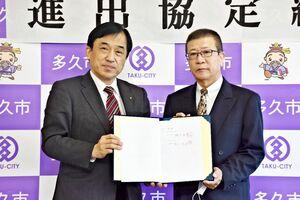 進出協定を締結した三進物流の砥上時政社長(右)と横尾俊彦多久市長=市役所
