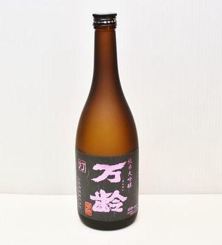 小松酒造「万齢 灯(あかり)」