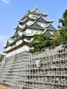 名古屋城設計費、違法支出と提訴