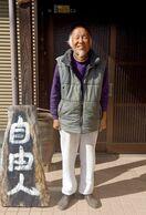 〈この人キラリ〉創作工房「自由人窯」 西川清人さん(小城…