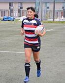 佐賀工高1年の町田、ラグビー女子15人制合宿に参加 高校…