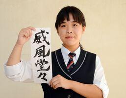 佐賀農業高3年の川口真緒さん