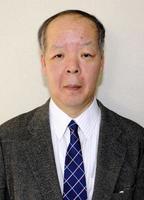 吉岡斉・九州大教授