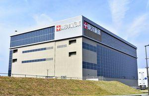 新たに建設された東洋新薬のインテリジェンスパーク第1工場=鳥栖市弥生が丘
