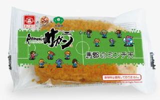 「ロマンシングサガン鳥栖」コラボ商品、FC東京戦で販売