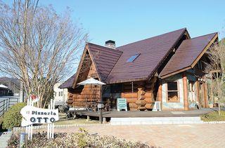 森のレストラン OTTO(オットー)