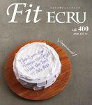 12月4日発行の「Fit ECRU」は400号特別版