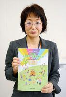 11年ぶりに改訂された「佐賀市人権教育・啓発基本方針」=佐賀市のほほえみ館