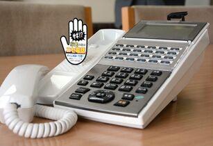 ニセ電話詐欺で約580万円被害 …