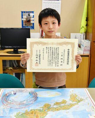 目的地までの「時間測るメジャー」八尋君(弥生が丘小5年)自由研究で全国入賞