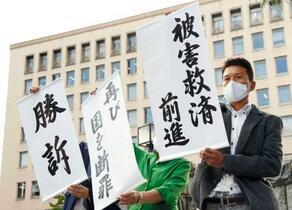 国、東電に10億円賠償命令