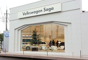 店舗の内外装を一新したフォルクスワーゲン佐賀店