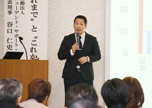 講演したSSFの谷口さん=佐賀市の四季彩ホテル千代田館