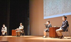 座談会の様子=佐賀市城内の佐賀県立美術館
