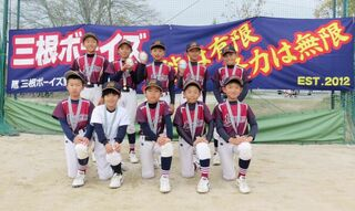ぺーぱワイド みんなのスポーツジュニア 野球