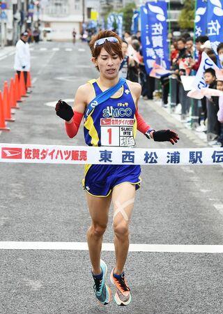 SUMCO伊万里3連覇 東西松浦駅伝