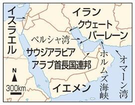 首相、自衛隊中東派遣の検討指示