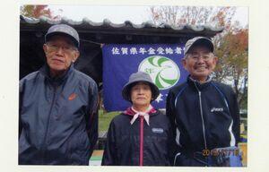 年金受給者協会唐津支部GG大会緑コートの上位入賞者