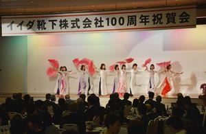 踊りを披露し、祝賀会に花を添えるベトナムの外国人研修生たち=佐賀市のガーデンテラス佐賀