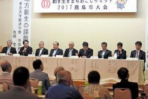 シンポジウムで鹿島市の地方創生への取り組みを語る樋口久俊市長(左から2人目)=鹿島市の割烹清川