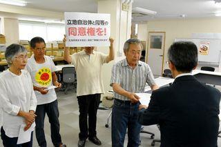 反原発3団体同意権拡大を 唐津市に要請書