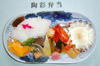有田陶器市特集(6) グルメ