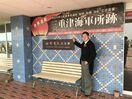 八賢人で紹介動画発信 「おもてなし隊」佐賀をPR