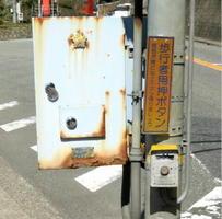 老朽化した信号制御機=3月、兵庫県香美町