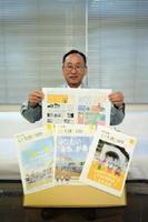 「こども建設新聞」を手にする下村敏明会長。第3号では災害からまちを守るための工事を特集する
