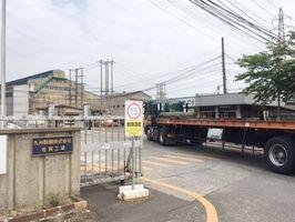 爆発があった九州製鋼佐賀工場=武雄市山内町